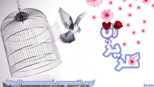 http://up.c60.ir/repository/15138/Motefareghe/kazem/kongeh/gholrizan.jpg