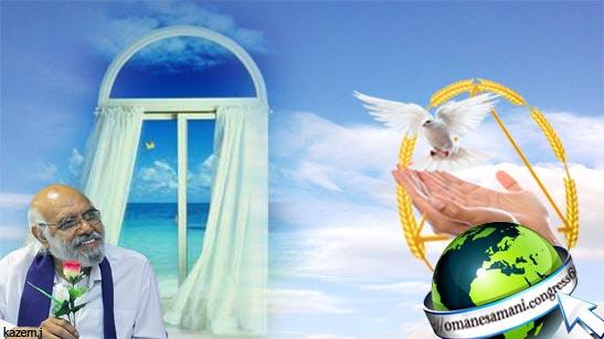 http://up.c60.ir/repository/15138/Motefareghe/kazem/sait.jpg