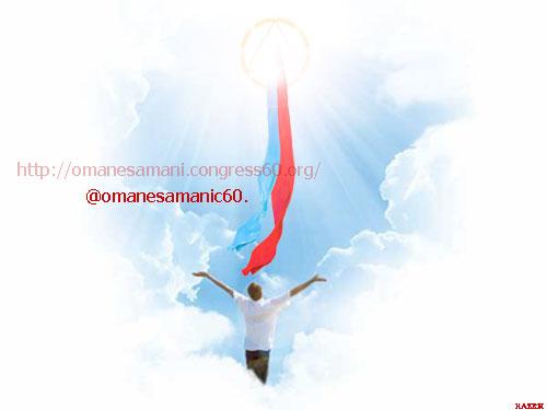 http://up.c60.ir/repository/15138/Motefareghe/rahnama-asli.jpg