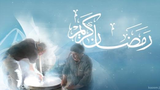 http://up.c60.ir/repository/15138/ramazan/7khoordad/akss.jpg