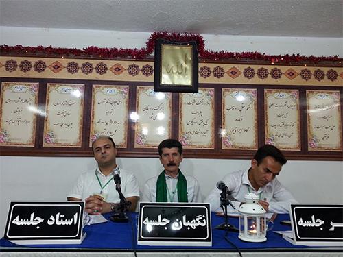 دستورجلسه: الهام از رمضان