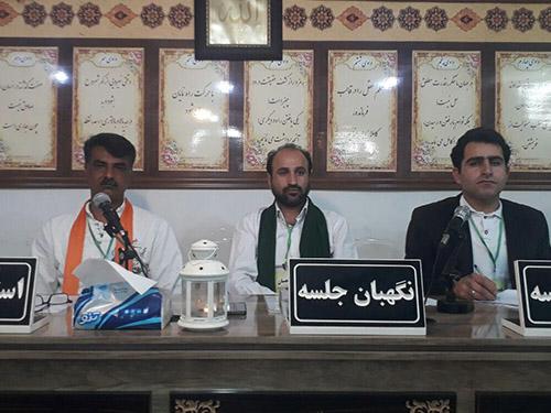 http://danial.congress60.org/