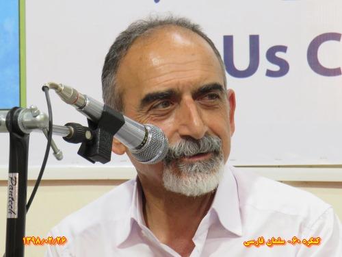 Image result for عکس آقای حکیمی site:http://c60esfahan.mihanblog.com